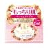 Гель-кондиционер с экстрактом розы Meishoku Organic Rose