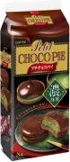 Проженые Choco Pie Matcha
