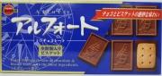 Печенье песочное покрытое шоколадом Alfort