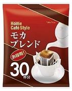"""Кофе """"Home Cafe Style Mocha Blend"""" молотый в фильтр-пакетах (30 порций)"""