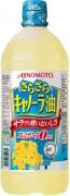 Салатное растительное масло Канолы