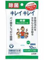 """Антибактериальные влажные салфетки для рук с содержанием спирта Lion """"KireiKirei"""""""