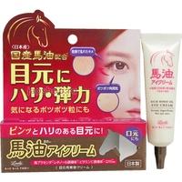 Loshi Horse Oil Eye Treatment Cream Крем антивозрастной для ухода за кожей вокруг глаз, лошадиный жир, ретинол, плацента, 20 гр