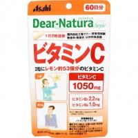 Витамин С на 60 дней Dear-Natura