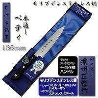 Masamune Нож кухонный с ручкой из фенольной смолы 135мм
