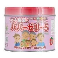 Детский комплекс витаминов с вкусом клубники PAPA JELLY