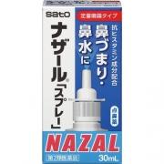 SATO Nazal Японский спрей для носа
