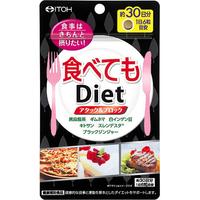 Биодобавка ITOH DIET блокатор калорий и ускорение метаболизма
