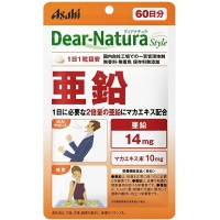 Цинк Asahi Dear Natura на 60 дней