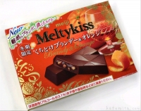 MEIJI Melty Kiss Brandy&Orange