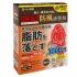 Бофусан японская биодобавка для похудения, 224 таблетки на 28 дней