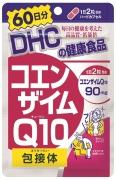 DHC КОЭНЗИМ Q10 НА 60 ДНЕЙ