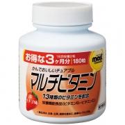 Orihiro Мультивитамины со вкусом клубники, таблетки 180 шт